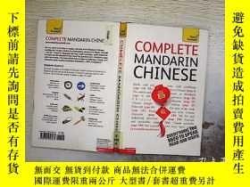 二手書博民逛書店Complete罕見Mandarin Chinese Teach