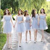 伴娘服短款女2018新款韓版姐妹團灰色畢業聚會活動小禮服裙夏 【PINK Q】