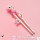 兒童筷子訓練筷一段2-3-4歲家用寶寶學習練習筷二段小孩輔助女孩 新品上新