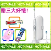 《加贈三大好禮!》Philips Sonicare HX6877 飛利浦 最新款 音波震動 電動牙刷