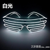 爆閃黑框撩妹ktv演唱會發光rezz墨鏡眼鏡蹦迪同 【2021特惠】
