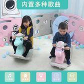 搖搖馬塑料加大兒童玩具寶寶木馬1-6嬰兒帶音樂馬車周歲生日禮物   LannaS
