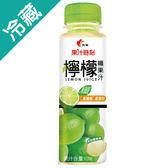 果汁時刻檸檬纖果汁290ML /瓶【愛買冷藏】
