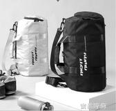 健身包男干濕分離運動包女斜挎大容量短途旅行包手提行李袋游泳包『蜜桃時尚』