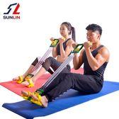 拉力繩仰臥起坐腳蹬拉力器多功能健身器材腹肌胸肌訓練器彈簧