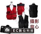 【EC數位】雙層戰術攝影背心 多口袋多功能背心 透氣網眼布 棉質 攝影背心 釣魚背心
