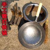 手工炒鍋鐵鍋章丘手打鍋老式家用無塗層圓底純鐵熟鐵燃氣灶炒菜鍋