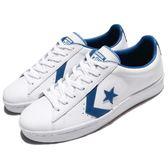 Converse 休閒鞋 PL 76 白 藍 皮革 星星 復古款 運動鞋 男鞋【PUMP306】 157807C