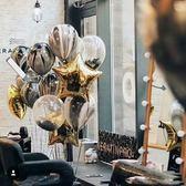 氣球 雲紋大理石紋瑪瑙紋乳膠加厚生日氣球派對布置結婚房婚禮裝飾氣球