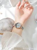 女士手錶女ins風簡約氣質小眾輕奢手錶女森系學院風學生國產腕錶 美眉新品
