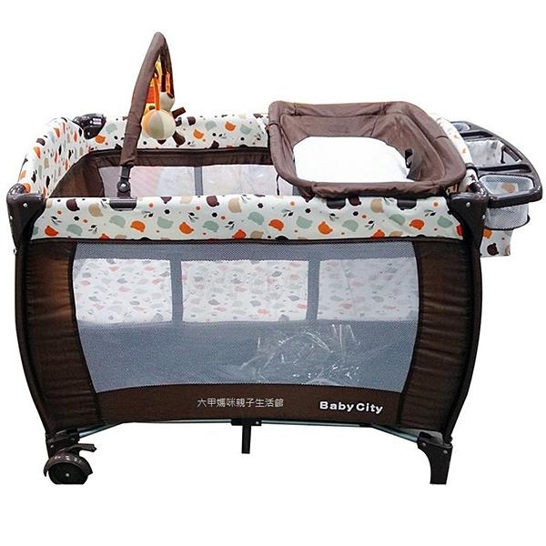 Baby City全配式雙層遊戲床 可折疊嬰兒床 便攜式遊戲床 游戲床【六甲媽咪】