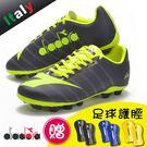 樂買網 Diadora 18FW RB2003 R 兒童足球釘鞋 C7675 贈專業足球護脛 加購後背包優惠