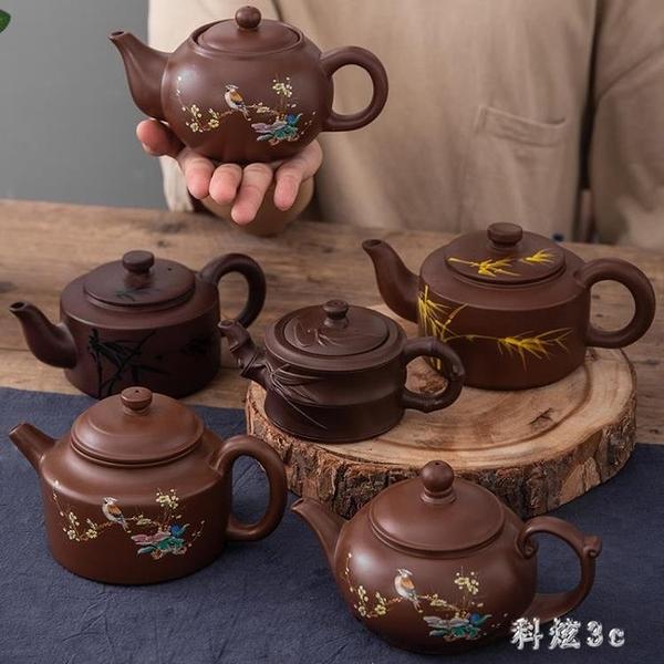 旅行茶具原礦手繪紫砂茶壺大號大容量全工藝功夫紫砂壺家用泡茶具壺 JA9092『科炫3C』