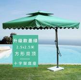 戶外遮陽傘太陽傘庭院傘室外傘沙灘傘保安崗亭傘折疊雨傘擺攤傘 法布蕾輕時尚igo