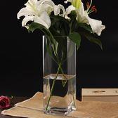 水晶玻璃透明大號花器百合富貴竹仿真插花四方直筒落地花瓶擺件igo    琉璃美衣