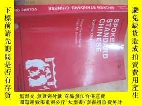 二手書博民逛書店8745SPOKEN罕見STANDARD CHINESE VOL
