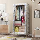 單人布藝衣櫃簡易實木牛津布組裝衣櫥現代簡約學生簡便收納衣櫃  igo可然精品鞋櫃