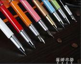 鋼筆 美工筆成人練字書法筆彎頭彎尖簽字學生男女士商務辦公專用筆簽名 蓓娜衣都