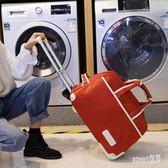 旅行袋女拉桿包大容量輕便可折疊防水男手提登機便攜行李袋旅游包 JY4964【Sweet家居】