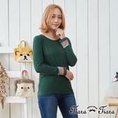 【Tiara Tiara】層次拼接袖口長袖上衣(綠)