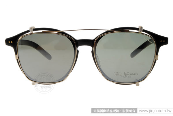 PAUL HUEMAN 太陽眼鏡 PHS5001 (二色) 專用前掛片 # 金橘眼鏡