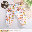 女童褲(2件一組) 台灣製女童居家薄長褲...