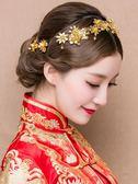店長推薦▶2018新娘古裝頭飾中式婚禮發飾簡約龍鳳褂秀禾服鳳冠結婚飾品大氣