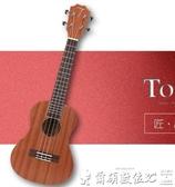 歡慶中華隊吉他ukulele23寸初學者成人學生兒童小吉他TUC200BLX