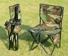 戶外折疊椅子便攜露營沙灘釣魚椅凳畫凳寫生椅馬扎折疊小椅子凳子jy【中秋佳品】