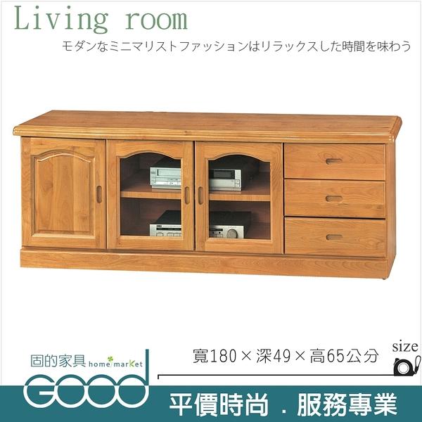 《固的家具GOOD》208-9-AL 正赤陽6尺三抽矮櫃/A103【雙北市含搬運組裝】