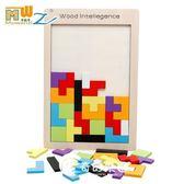 拼圖-木質俄羅斯方塊兒童益智力早教玩具寶寶拼圖拼板積木-奇幻樂園