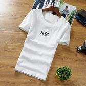 夏季圓領亞麻短袖t恤男士加肥加大碼棉麻半袖上衣服學生打底衫潮   圖拉斯3C百貨