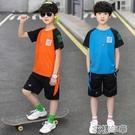 男童套裝男童速幹衣運動套裝夏季新款中大童兒童短袖洋氣兩件套籃球服 快速出貨