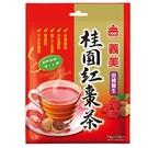 義美桂圓紅棗茶180g(15g*12入)*1包-2020新版【合迷雅好物商城】