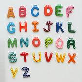 ✭米菈生活館✭【M103-1】大小寫英文字母磁鐵(26入) 兒童 早教 學習 冰箱 木質 吸附 裝飾 玩具