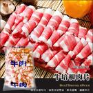 ㊣盅龐水產◇牛培根肉片(厚度0.2公分)...
