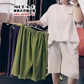 *MoDa.Q中大尺碼*【P0541】韓版流行涼感摺痕寬管5分褲