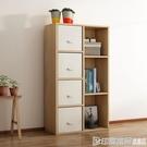書架 簡約現代玩具收納櫃儲物櫃木質櫃子家用書架置物架帶抽格子櫃 印象家品
