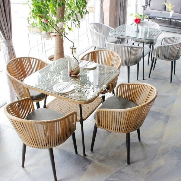 陽台桌椅 藤椅三件套組合室外庭院酒店戶外桌椅五【全館免運】