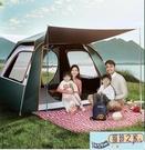沙灘帳篷戶外野營加厚防雨露營野外防暴雨全...