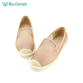Bo Derek 貼鑽透膚編織平底休閒鞋-粉色