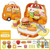 一件8折免運 兒童過家家廚房玩具男女孩煮飯做飯廚具餐具漢堡糖果燒烤售賣車