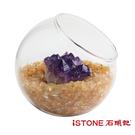 療癒星球 (水晶砂+紫晶片組) 水晶淨化...