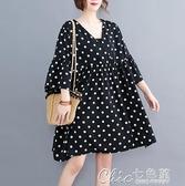 洋裝 減齡韓版大碼女裝寬鬆顯瘦V領波點遮肚子雪紡洋裝夏季新款 【快速出貨】