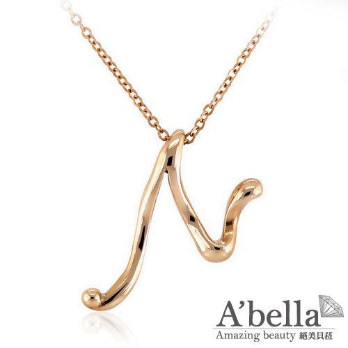 字言字語 Alphabet 字母白鋼墬鍊 (玫瑰金N)-A'bella
