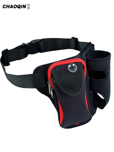 超勤運動戶外跑步手機腰包水壺 男女多功能時尚迷你隱形錢包休閒 印象家品