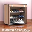 鞋架特價家用省空間現代多功能經濟型布藝防塵學生宿舍簡易鞋櫃小CY『小淇嚴選』