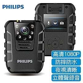 PHILIPS飛利浦 VTR8100 1080P防水夜視微型攝影機/密錄器 (贈16G記憶卡) 防水攝影機 強強滾