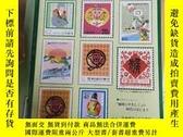 二手書博民逛書店罕見郵趣雜誌Y401514 集郵 集郵協會 出版1991