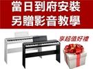 【88鍵數位電鋼琴】【KORG SP-170S】【SP170S】 【兩年保固再附贈多樣配件】